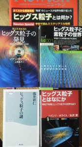 2013100921530000.jpg